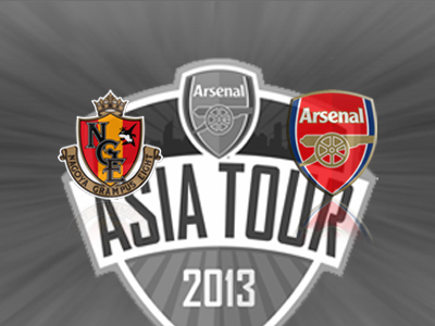 Nagoya Grampus 1 v Arsenal 3: Zelalem shines again as Wenger and Miyaichi return to Nagoya [Report & Video Highlights]
